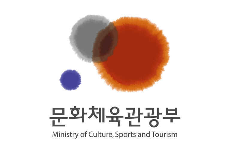문화체육관광부
