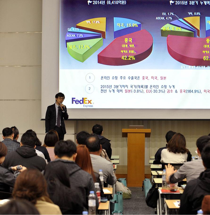 FedEx, 글로벌셀러 대상 통관 정보 제공