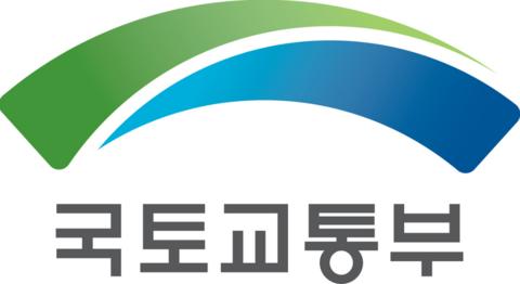 국토부 등 8개 기관 공간정보 공동활용 업무협약 체결
