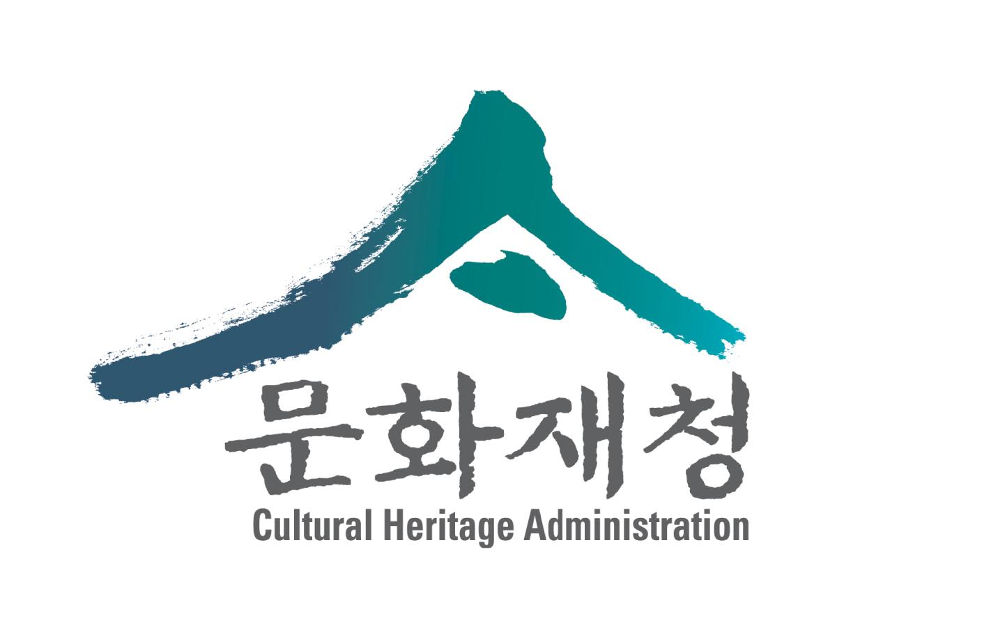 제2회 궁중문화축전 유료프로그램 4종 온라인 예매 20일 시작