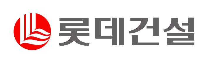 롯데건설, '초고층 콘크리트 수직압송 기술' 시공기술 발표회 개최