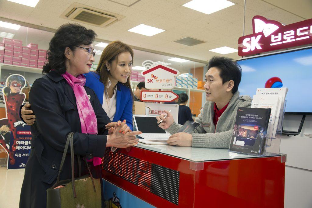 SK브로드밴드, 초고속인터넷·IPTV 국가고객만족도 6년 연속 1위 달성