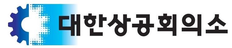 대한상의, 대한민국 기업열전 공모전 개최
