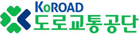 도로교통공단, 제36회 '2016 교통사고 줄이기운동 범국민대회' 개최