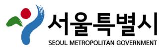 서울시, 시민토론회 결과 바탕…흡연구역 기준 마련 추진