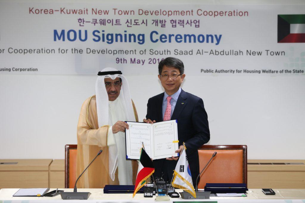 LH, 쿠웨이트 정부와 합작하여 해외신도시 건설