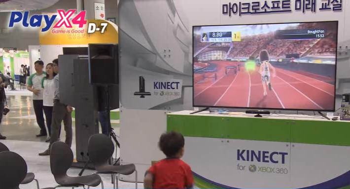 차세대 융·복합 게임쇼 '플레이엑스포' 19일 개막