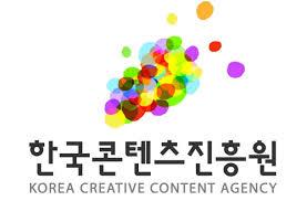 한국콘텐츠진흥원, 월간 웹진 '융복합 콘텐츠' 창간
