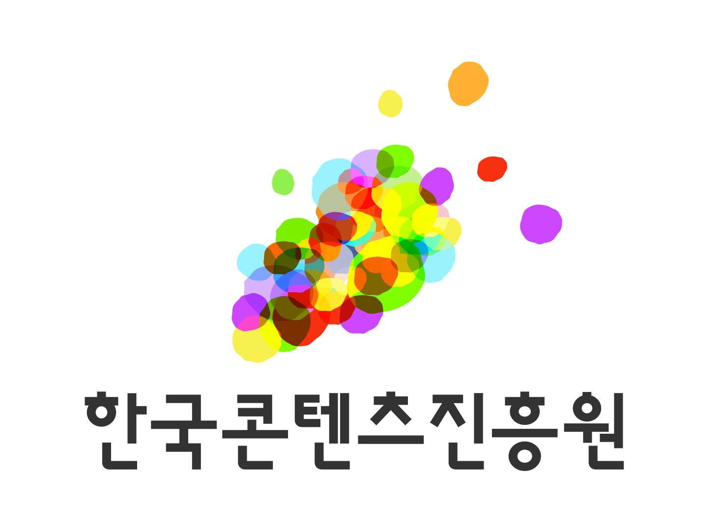 한국콘텐츠진흥원, K-포맷 글로벌 진출 위한 워크숍 개최