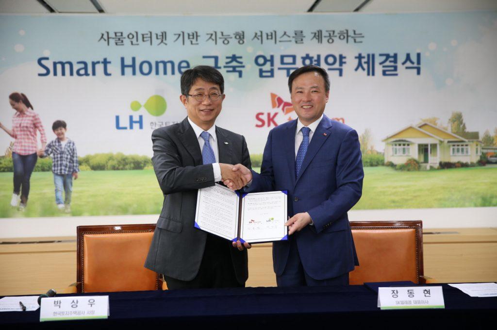 LH, SKT와 지능형 스마트홈 구축 위해 업무협력 '맞손'