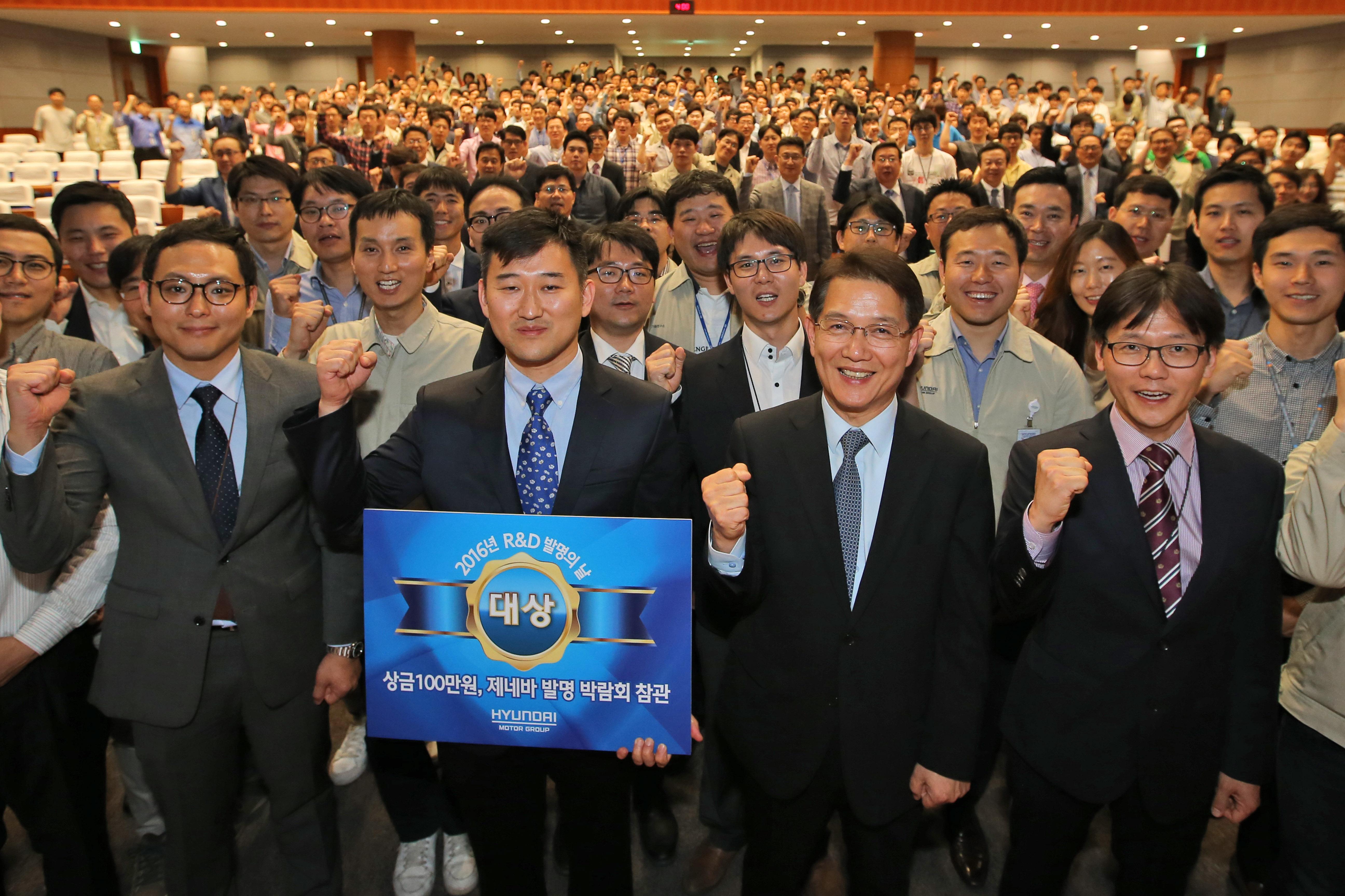 현대·기아차, '인벤시아드' 발명 아이디어 대회 개최