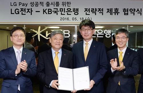 KB국민은행(은행장 윤종규)과 차세대 모바일 결제서비스 'LG페이' 업무제휴를 진행하는 모습