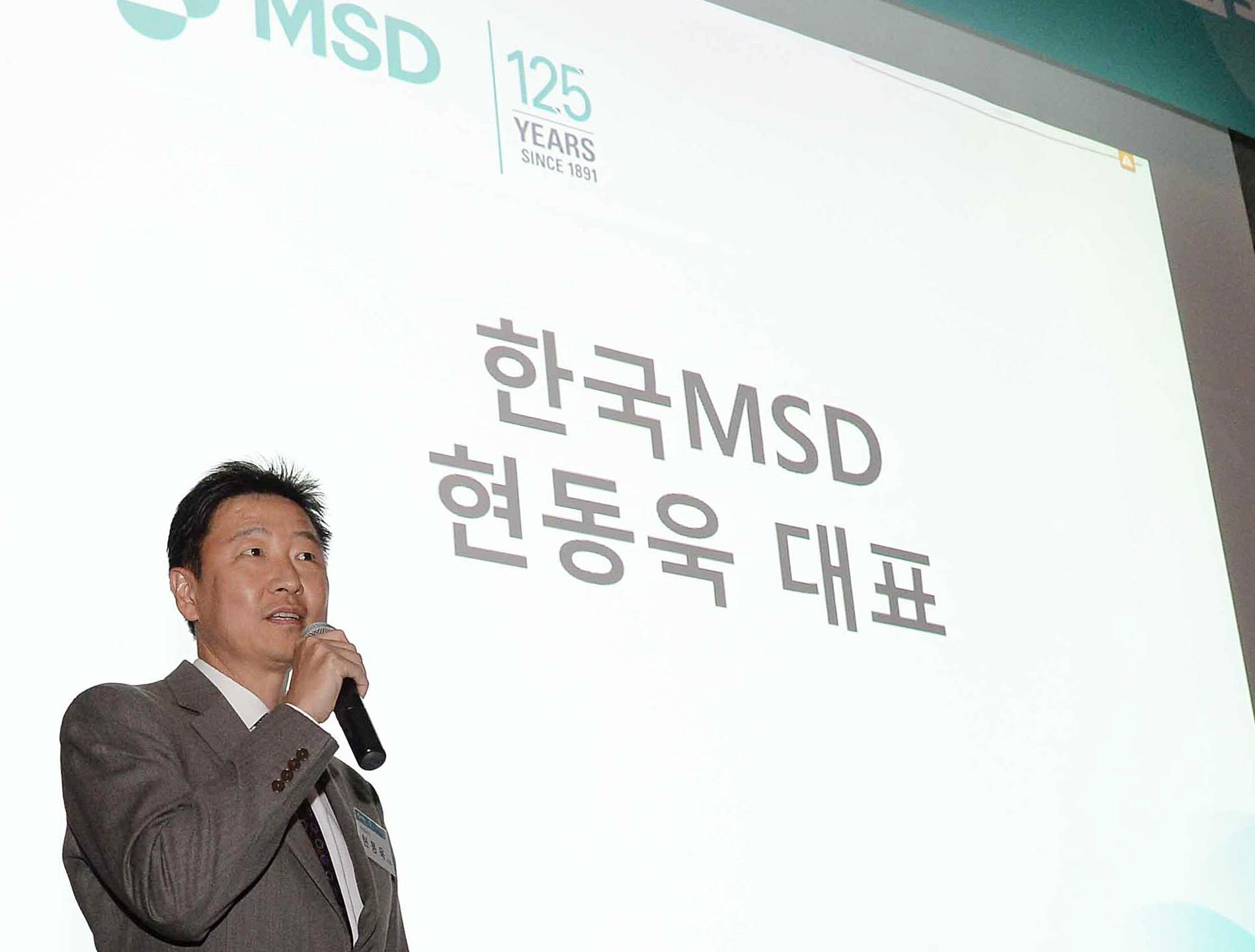 18일 플라자호텔에서 MSD 미디어나잇 현동욱 대표이사가 비전을 발표하고 있다.