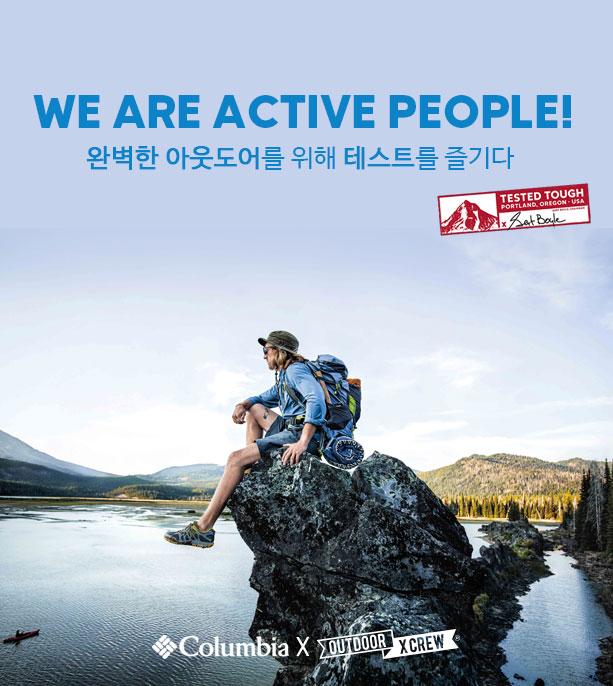 컬럼비아, 'WE ARE ACTIVE PEOPLE' 캠페인 실시