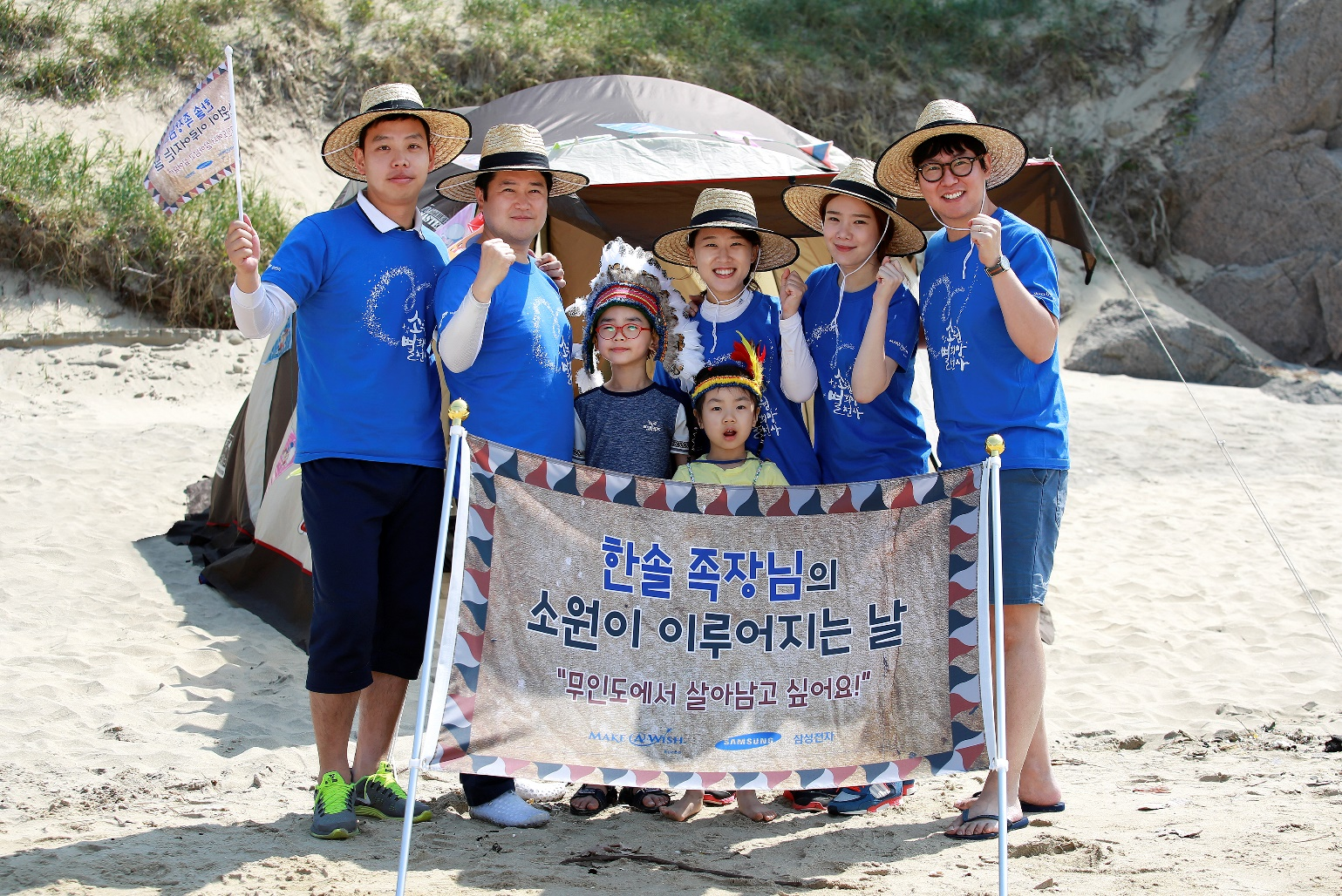 버킷림프종 8살 아동, 난치병 아동 소원성취 기관 한국메이크어위시재단에 사연 신청