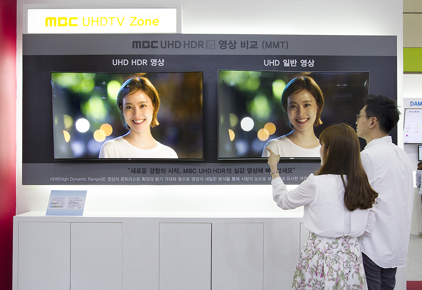 삼성전자, KOBA 2016에서 SUHD TV로 국내 지상파 방송사 HDR 콘텐츠 시연