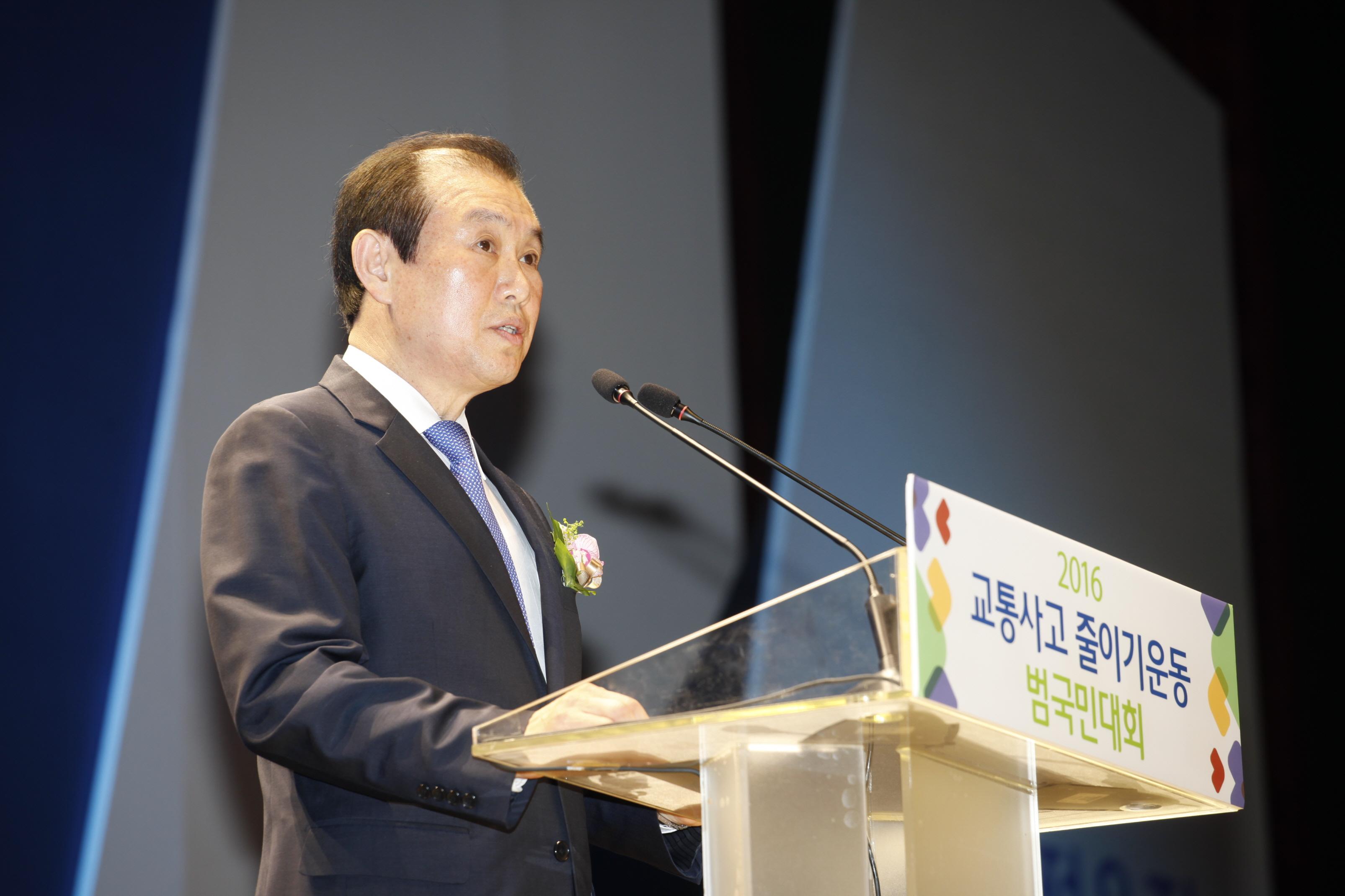 도로교통공단, 제36회 교통사고 줄이기운동 범국민대회 개최