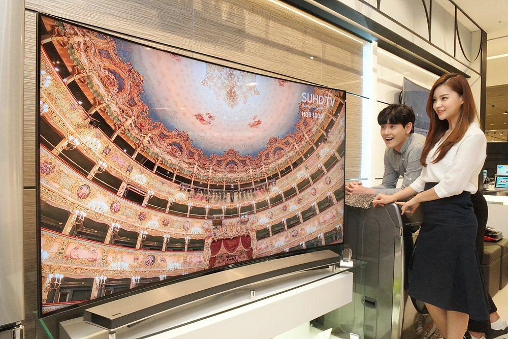 삼성전자, 88형·78형·65형 등 초대형 SUHD TV 3종 출시