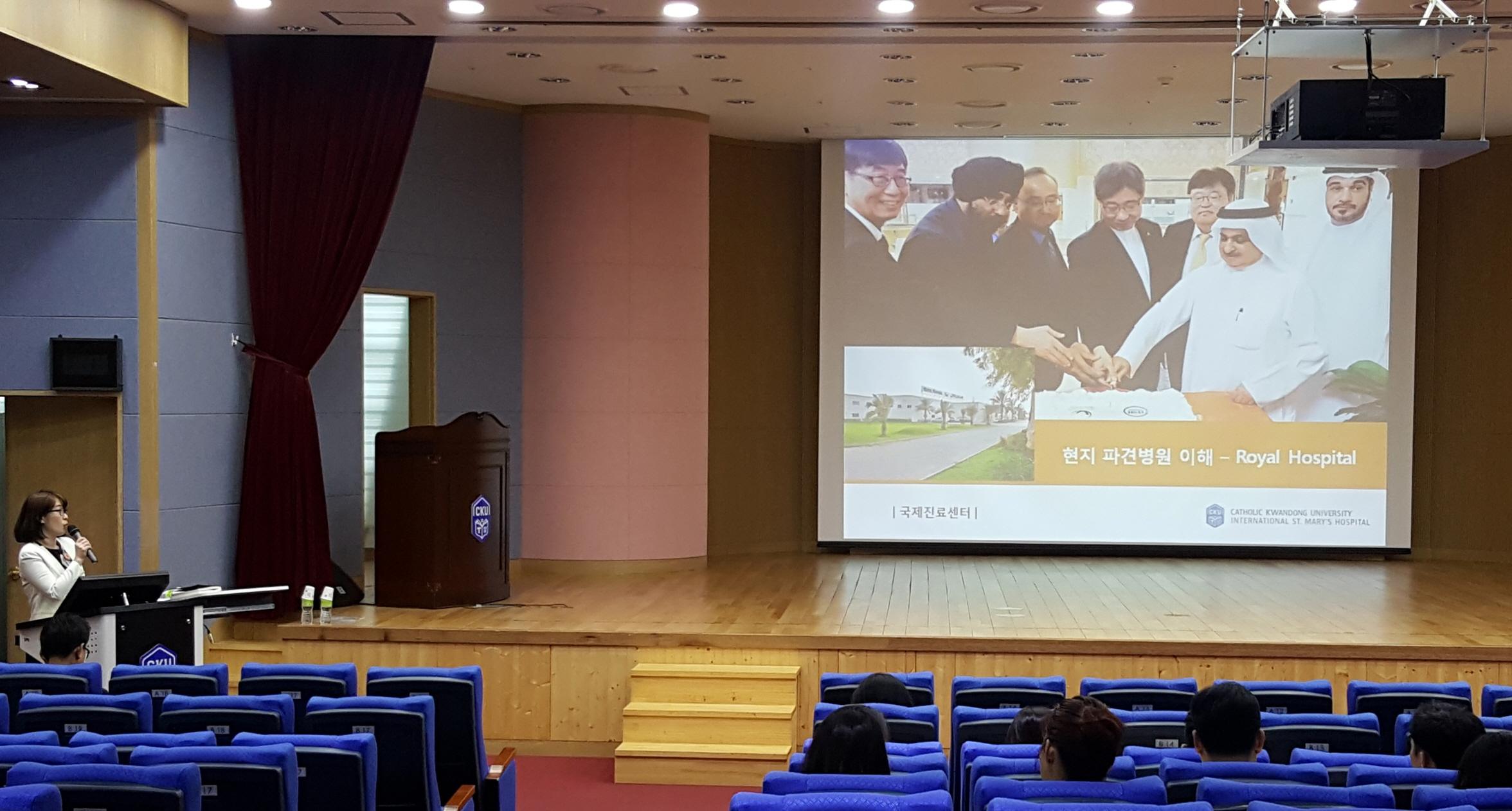 한국보건복지인력개발원, 해외 의료진출을 위한 국가별 특화 프로그램 운영
