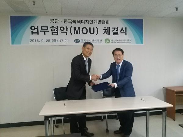 한국직업전문학교, 청년취업을 위한 국비무료과정 개설 예정…일학습병행제 취업지원