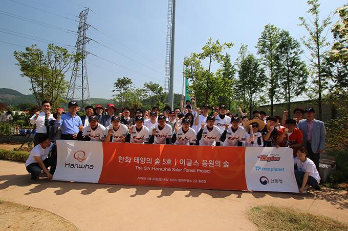 트리플래닛, 팬들의 따뜻한 선행…한화이글스 2군 위한 응원숲 만들어