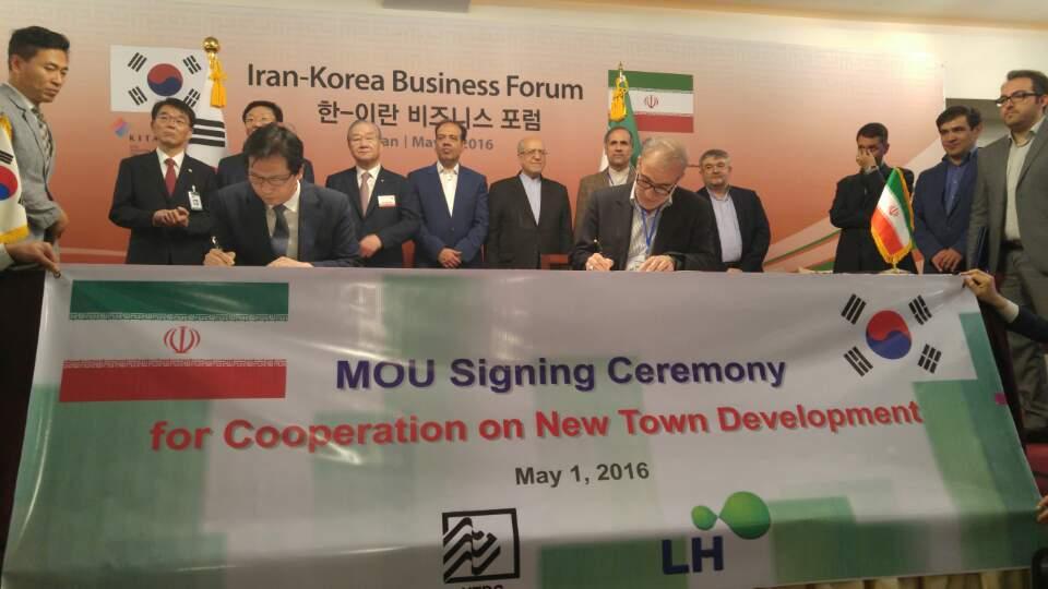 LH, 이란 신도시개발공사(NTDC)와 MOU 체결
