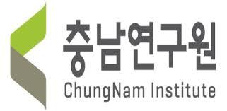 충남연구원, '석탄화력발전과 미세먼지 연속세미나' 개최
