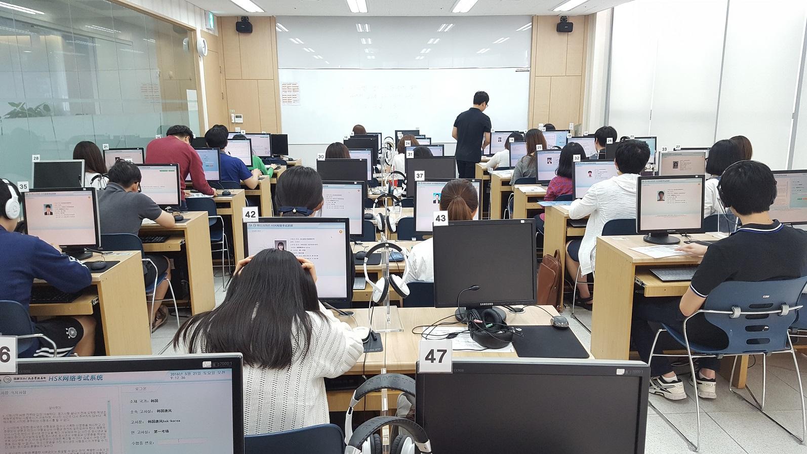 컴퓨터로 치르는 중국어 HSK iBT, 6월 12일 실시