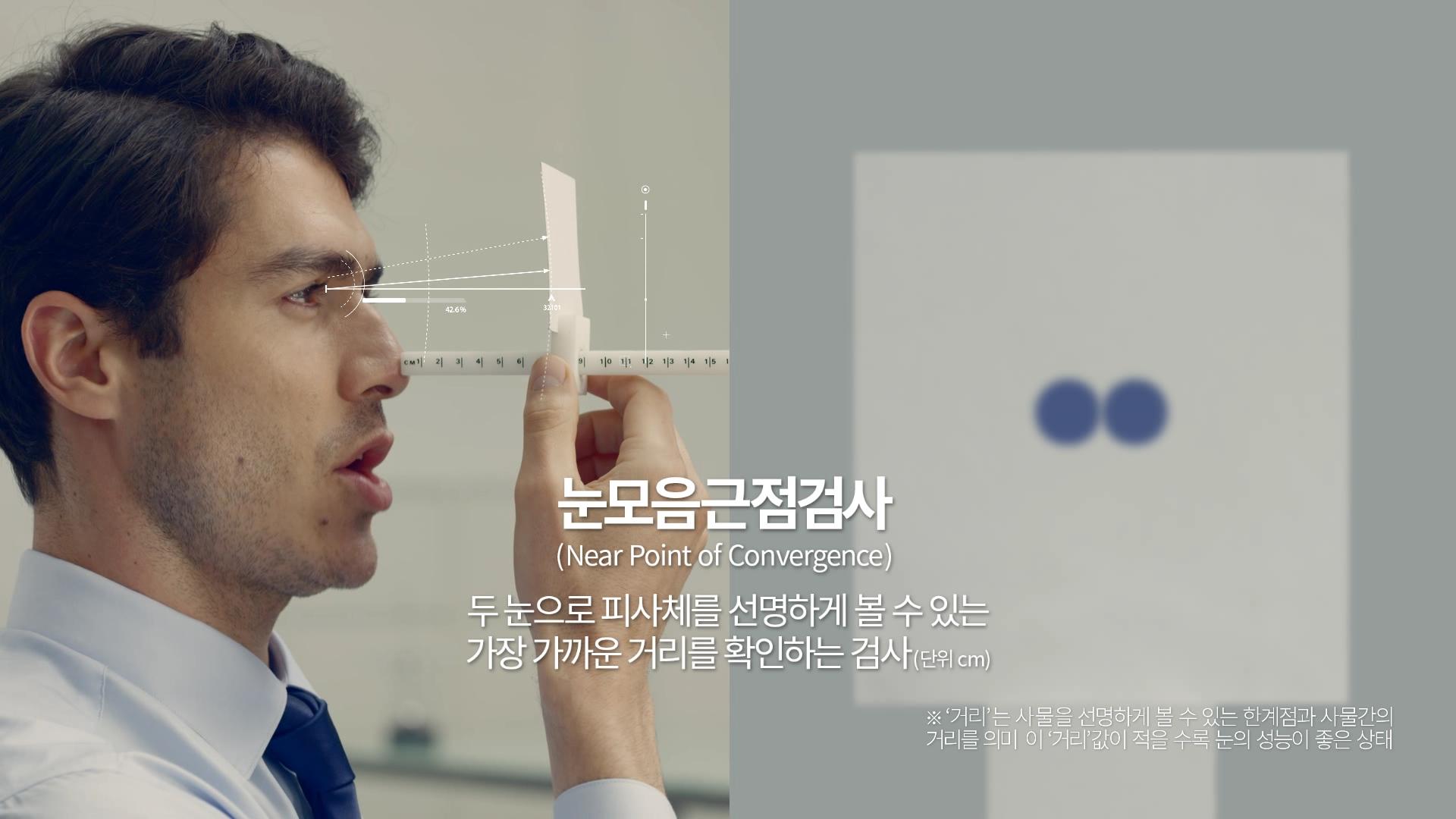 삼성전자, 눈 피로도 줄여주는 커브드 모니터 디지털 영상 공개