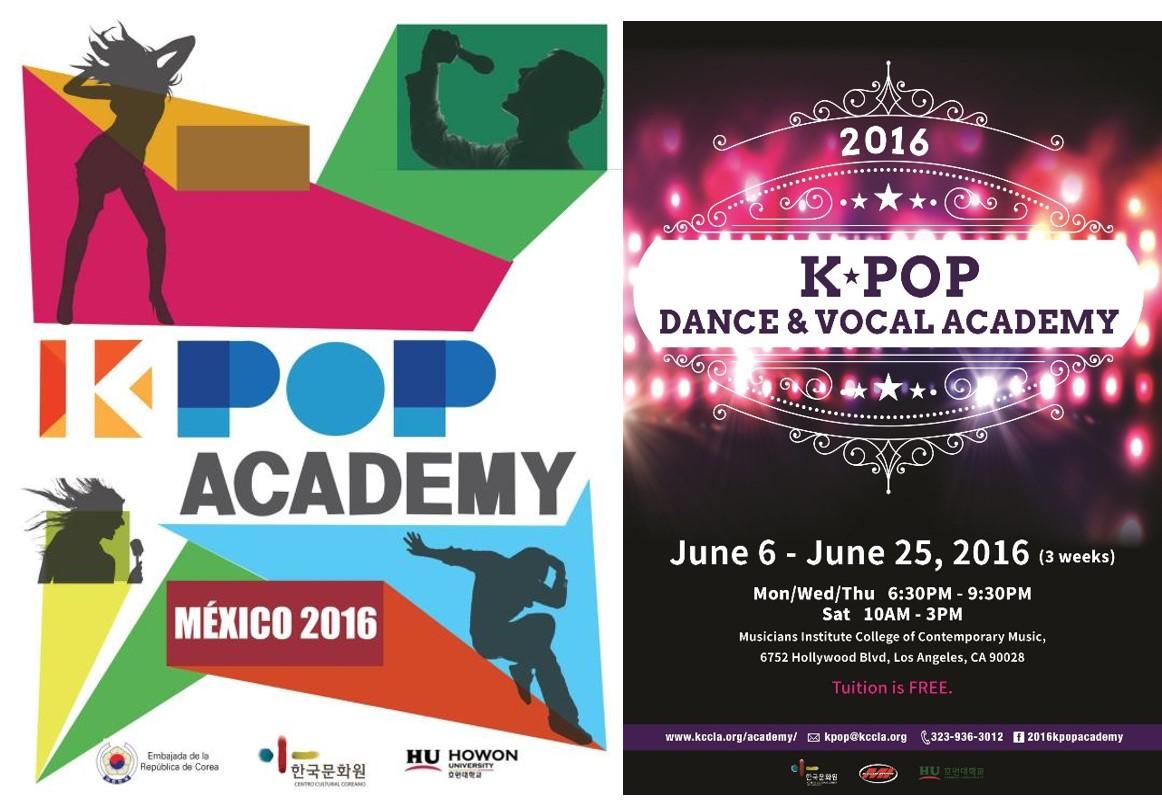 2016 K-POP 아카데미, 미국 LA와 멕시코에서 열려
