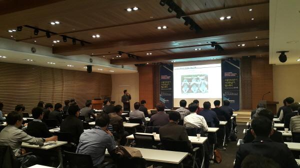 순커뮤니케이션, 23일 '가상현실(VR)Tech Seminar 2016' 개최