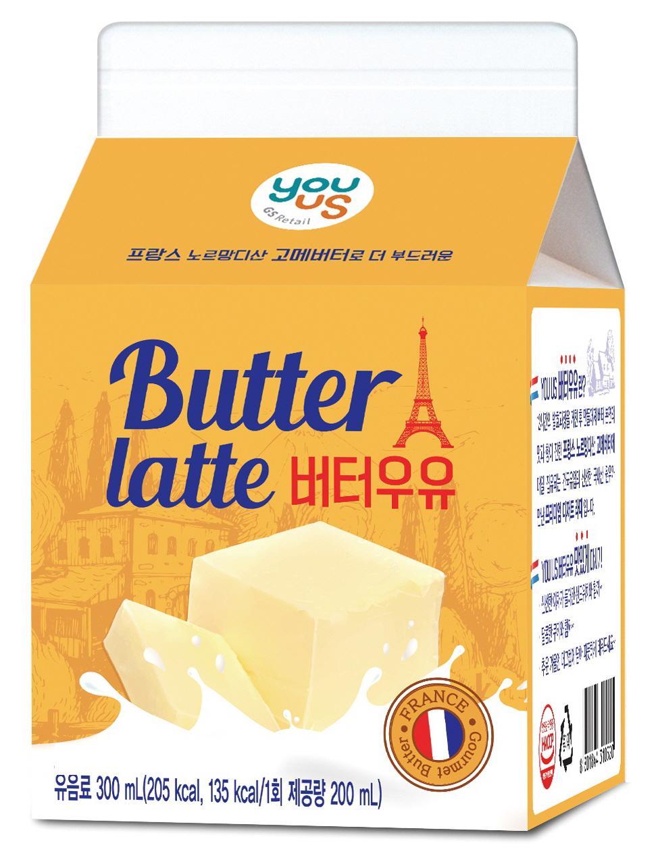 GS리테일, 유통업계 최초 프랑스 산 고메버터 활용한 유어스버터우유 출시