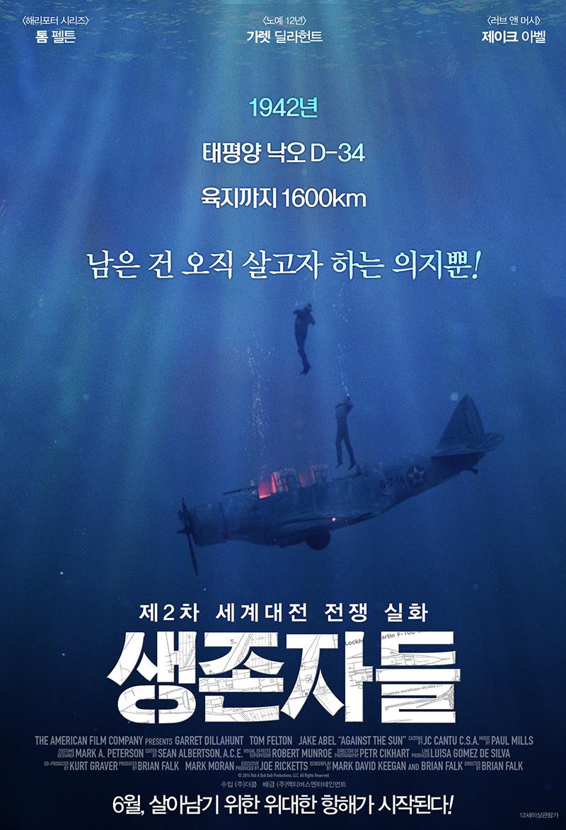 23일(목) 국내 디지털 최초 개봉