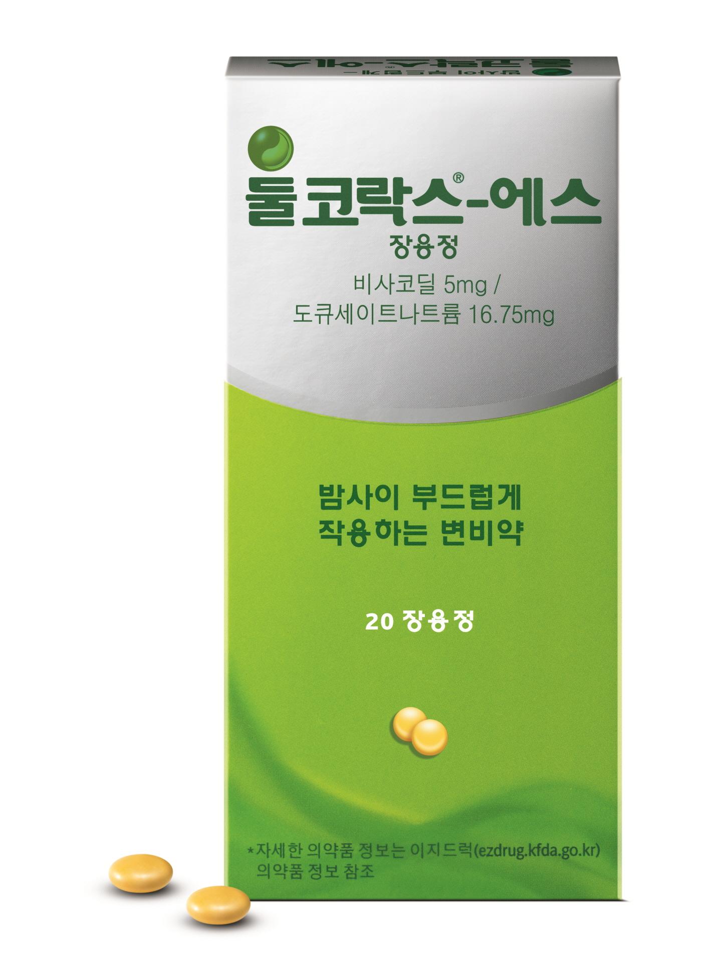 변비 치료제 브랜드 '둘코락스', 변비 증상 개선 및 환자의 삶의 질 향상 확인