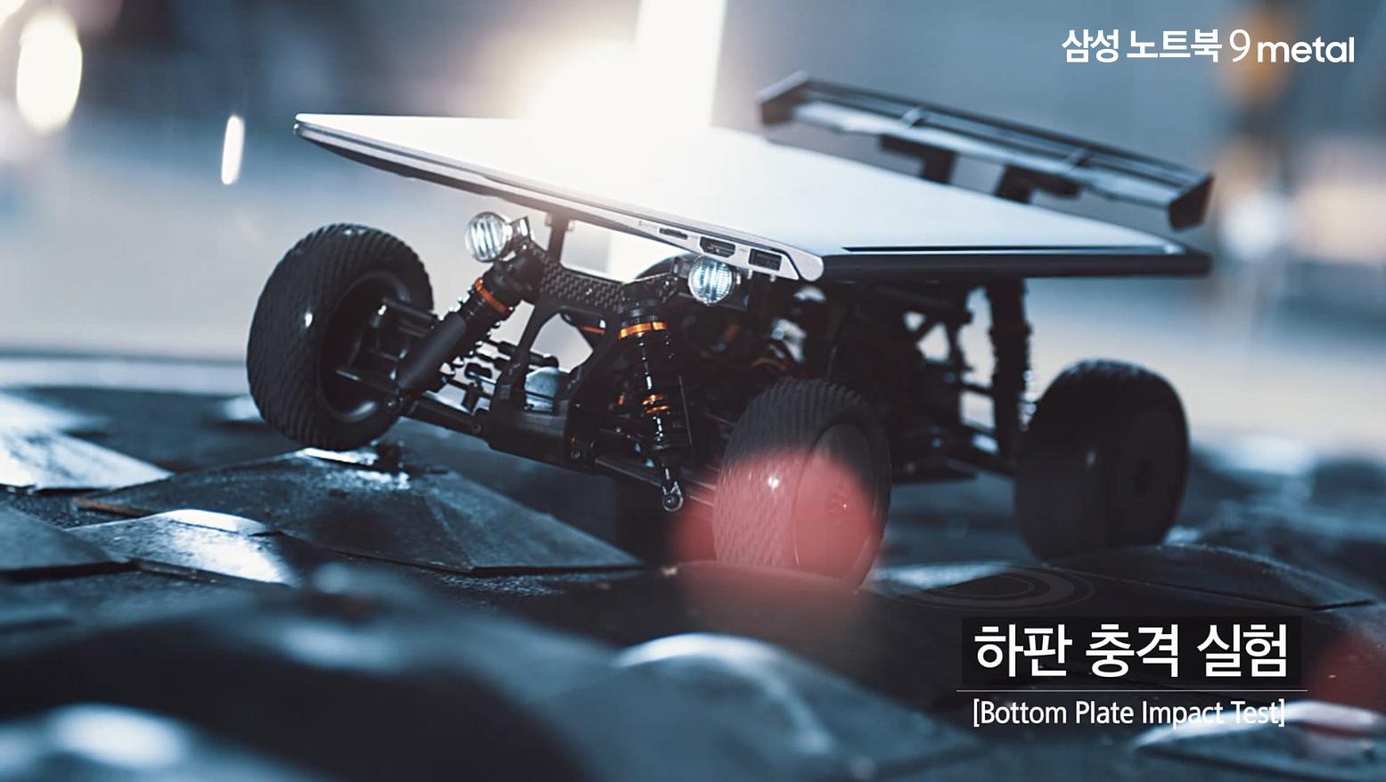 '삼성 노트북 9 메탈 레이스' 실험형 엔터테인먼트 영상 공개