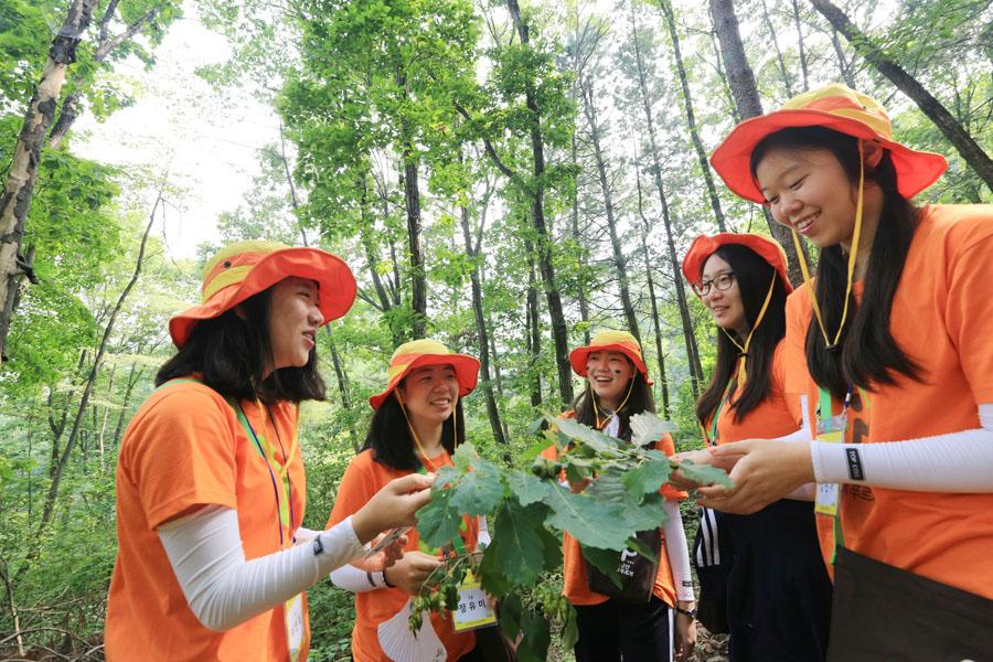 '우리강산 푸르게 푸르게' 여고생 그린캠프 참가자 모집