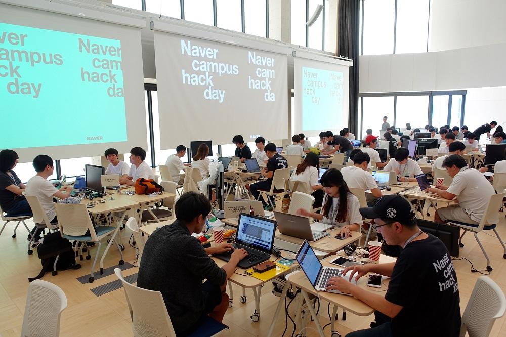 대학생 대상 'NAVER Campus Hackday' 첫 개최