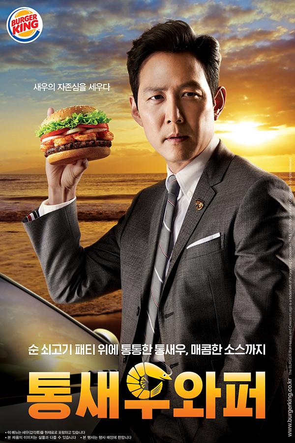 버거킹 '통새우 와퍼'와 '통새우 스테이크버거', 출시 3주 만에 100만개 판매 돌파