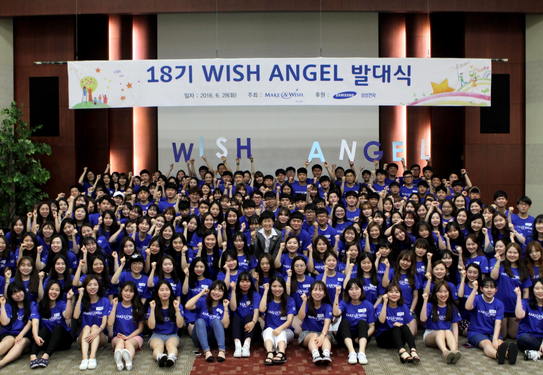 난치병 아동 소원 이뤄줄 대학생 봉사단 발대식 열려