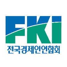 전국경제인연합회