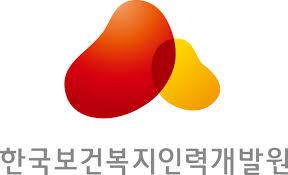 한국보건복지인력개발원, '보건산업 인재양성 포럼' 개최