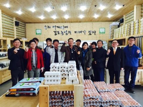 한국NPD개발원, 농축산부 지원 '농업농촌 관광활성화 서비스' 시찰단 모집