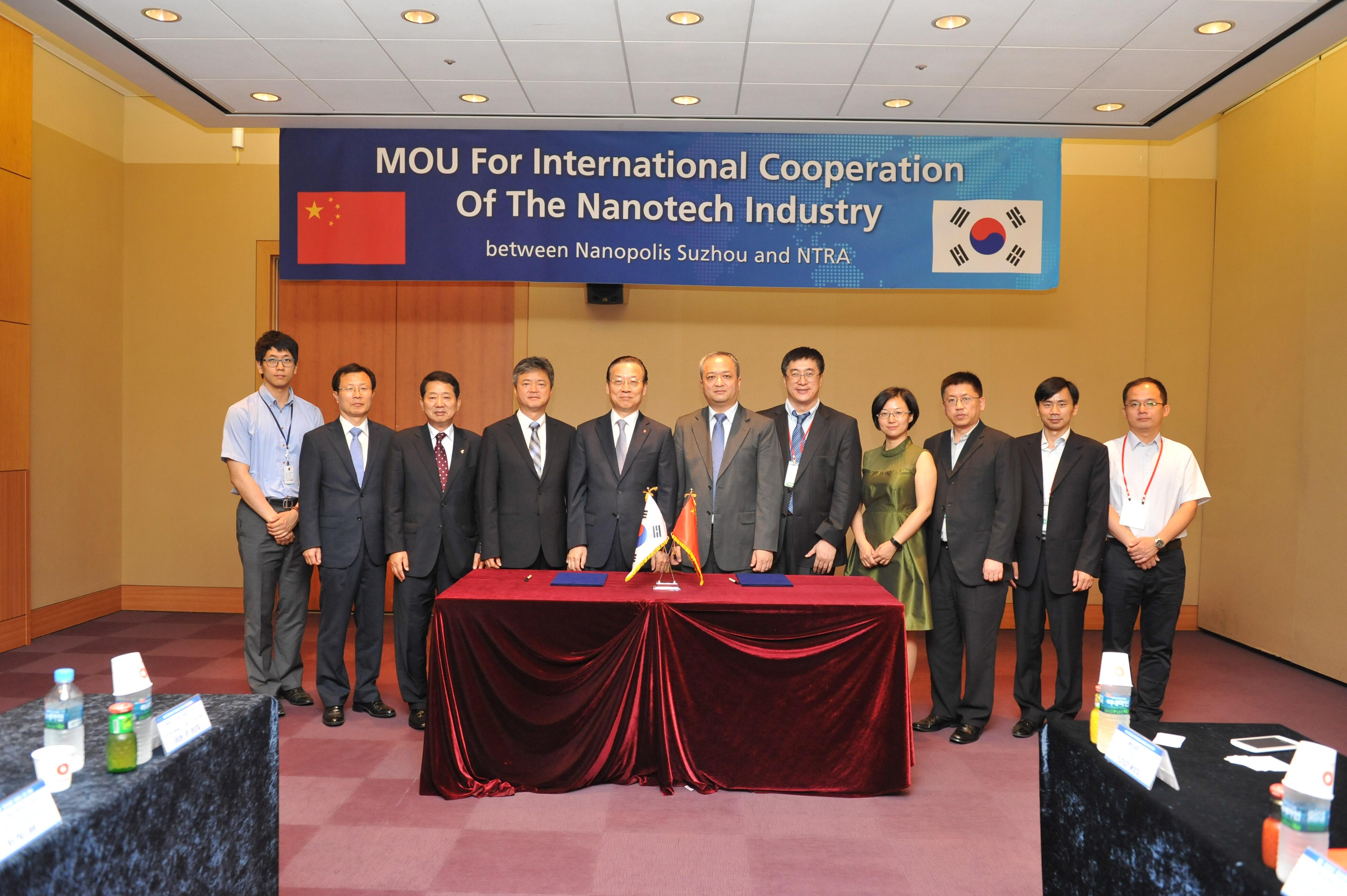 나노코리아 2016, 한국 나노조합-이란 INIC 간 MOU 체결