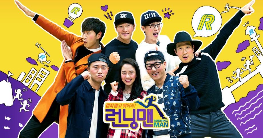 전 세계 SBS '런닝맨' 팬들, 방송 6주년 기념하는 '런닝맨숲' 선물