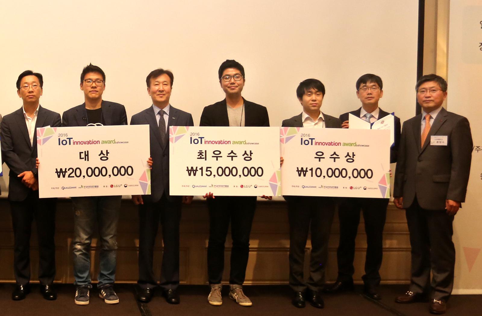 참여 스타트업 10개팀에 최대 2,000만원 등 총 8,000만원의 상금수여