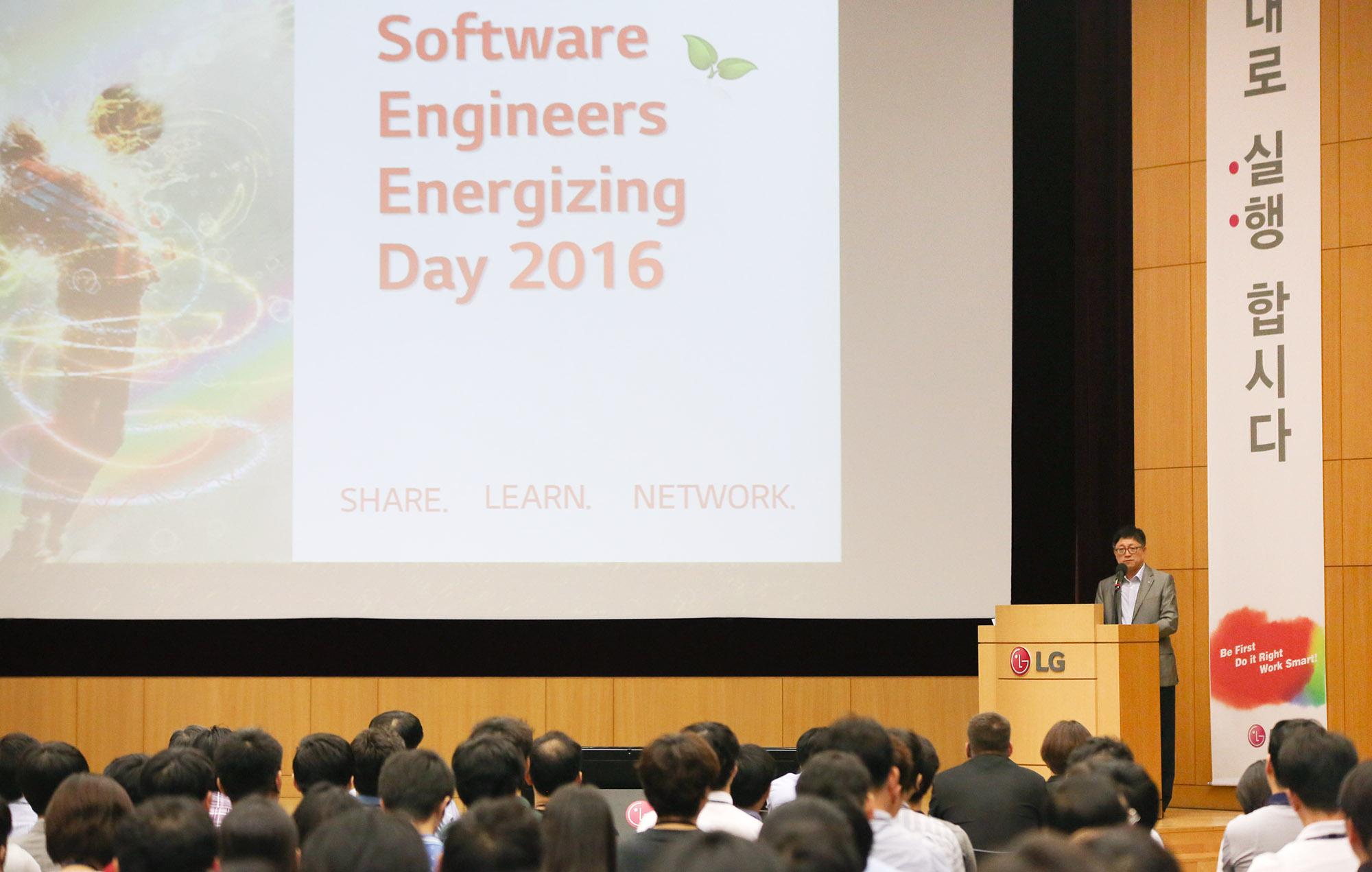 LG전자, 19일 서초R&D캠퍼스에서 '2016 LG 소프트웨어 개발자의 날' 개최